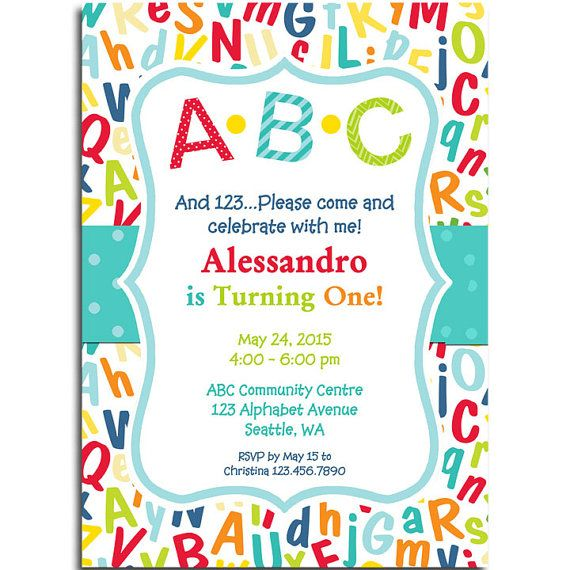 ABC Invitation Printable or Printed With FREE SHIPPING A B C
