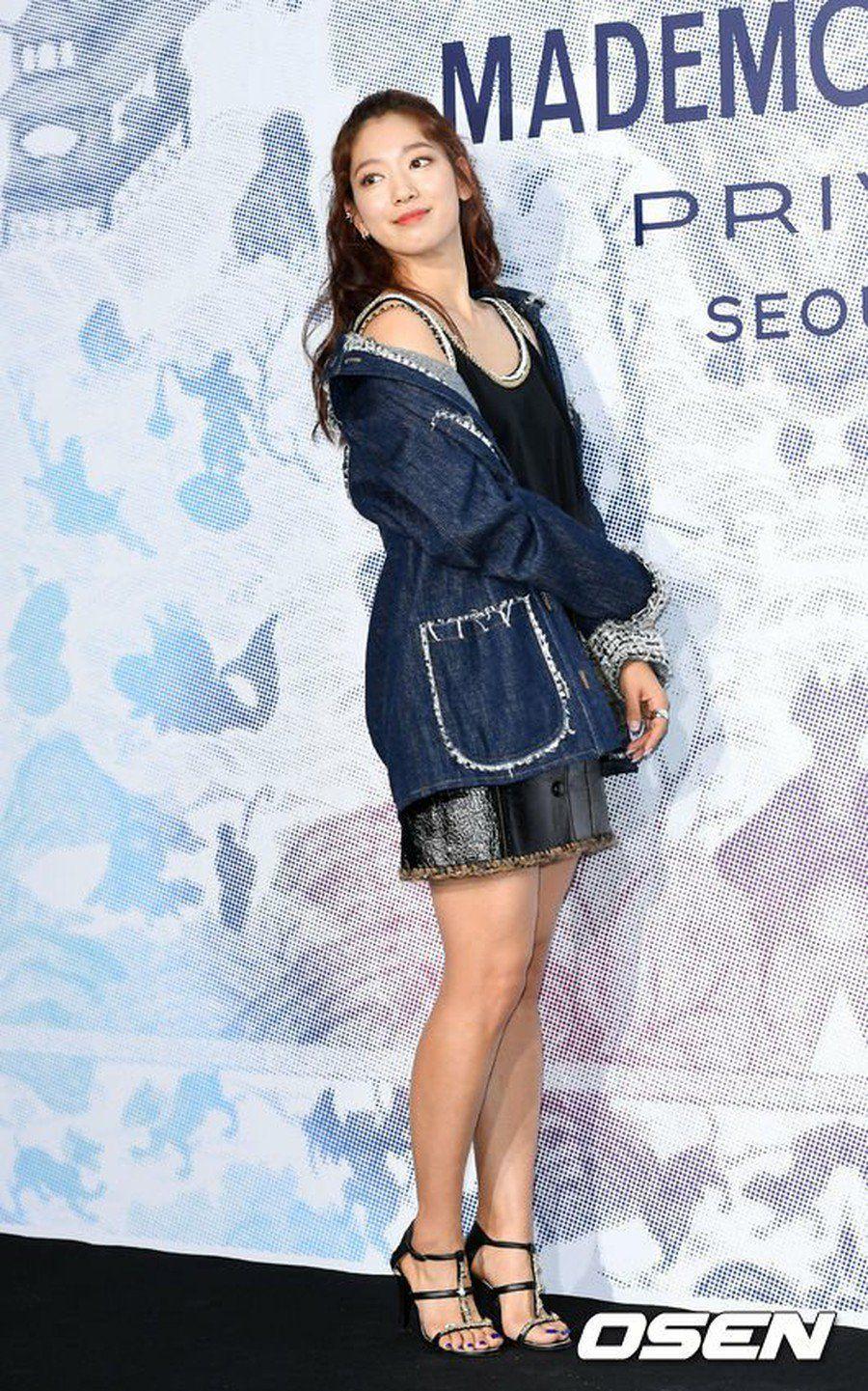 Wowkorea -pop Park Shin Hye