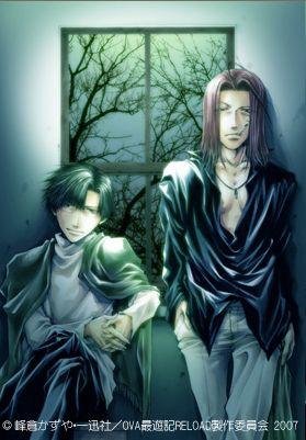 Saiyuki ~~ Together for the evening :: Hakkai---or is that Gonou?---and Gojyo
