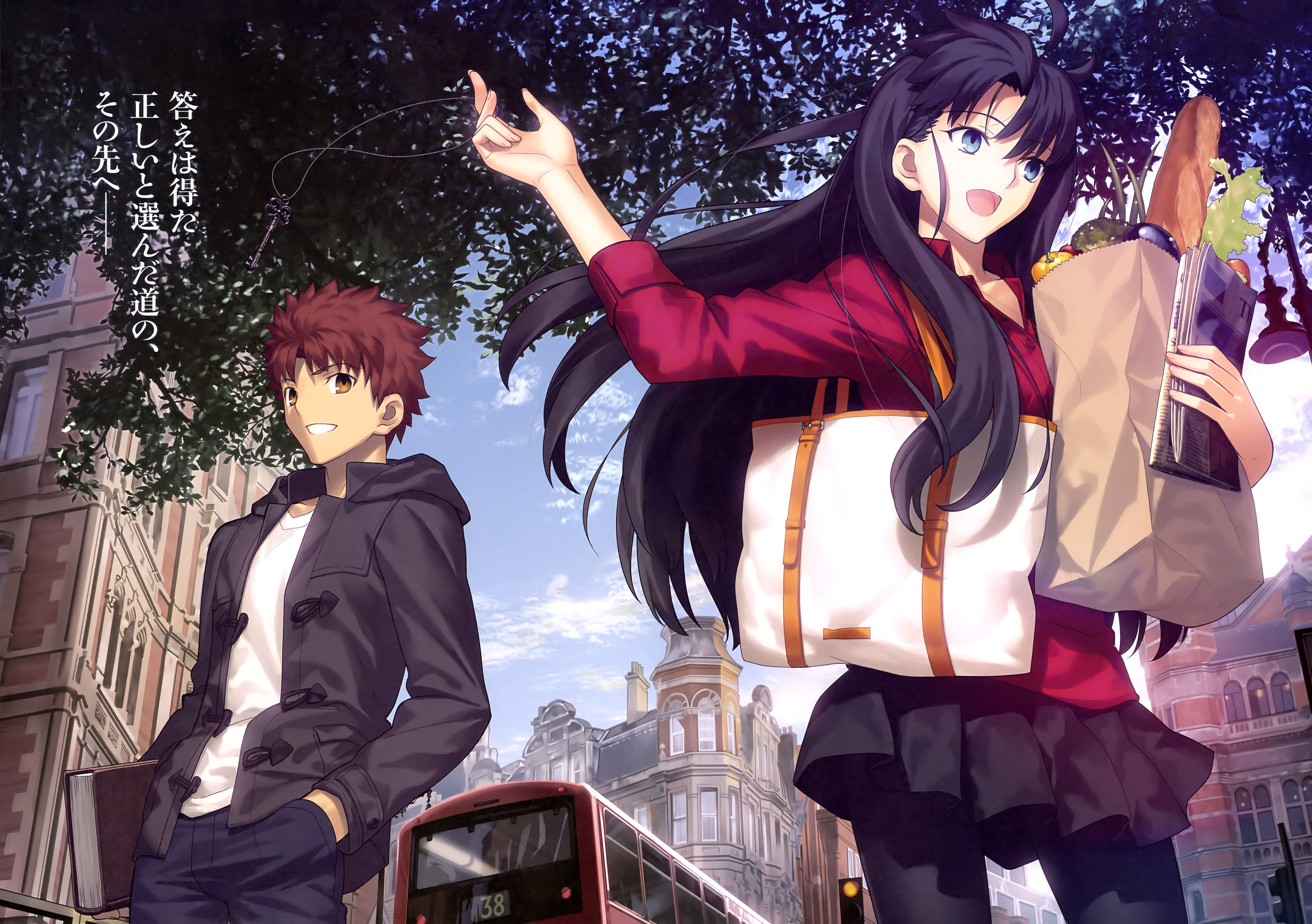fate stay night game english download
