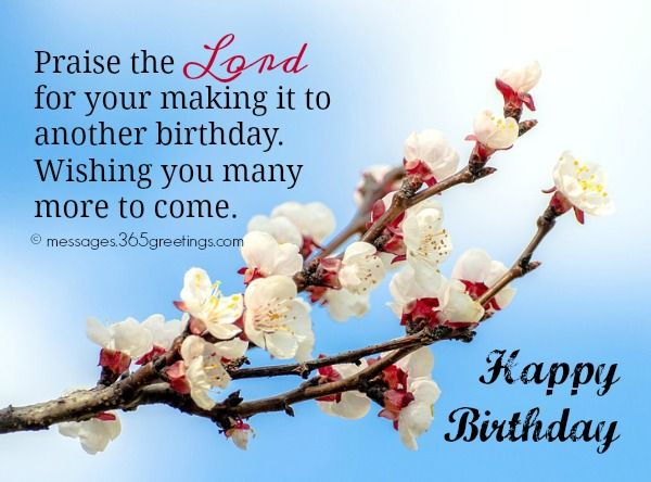 Christian Birthday Wishes Religious Birthday Wishes Christian Happy Birthday Wishes Message