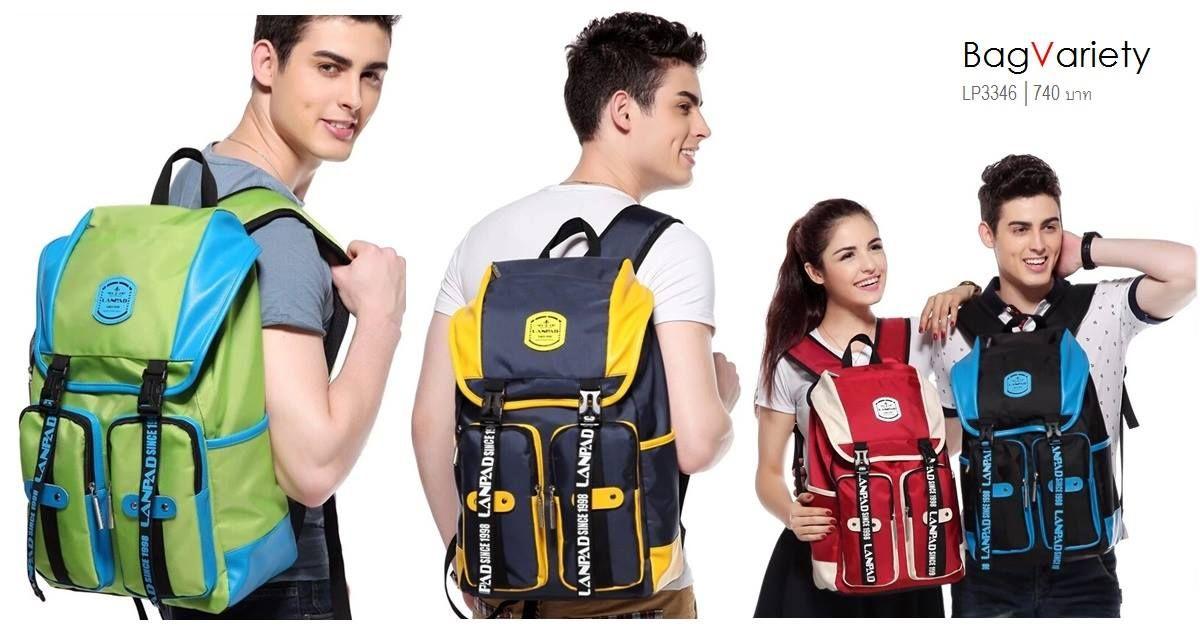ขายส่งกระเป๋า, กระเป๋าเป้, กระเป๋าสะพายหลัง, กระเป๋านักเรียน,กระเป๋าสะพายข้างผู้ชาย,กระเป๋าแฟชั่น, กระเป๋าสตางค์,รับตัวแทนจำหน่ายกระเป๋าแฟชั่น : Inspired by LnwShop.com