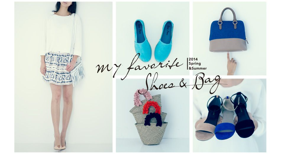 Jewel Changes|my favorite shoes&bag - 2014 Spring