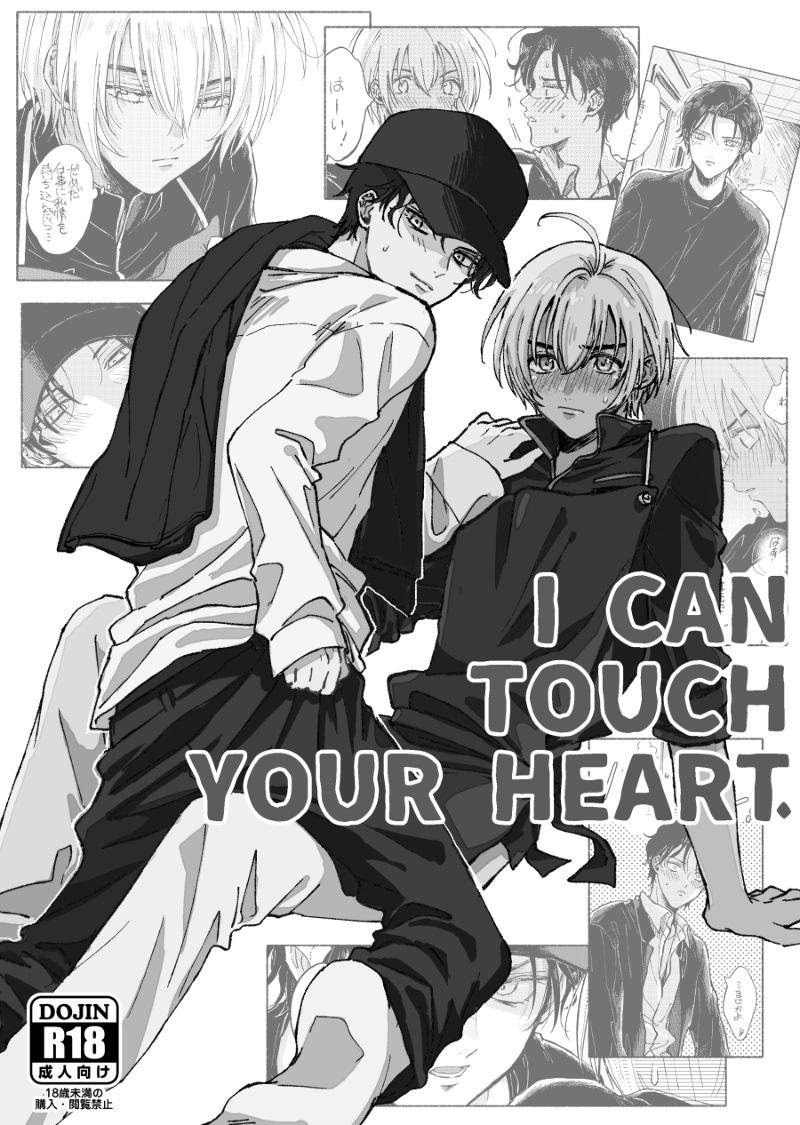 Boys Love (Yaoi) : R18] Doujinshi - Meitantei Conan / Amuro