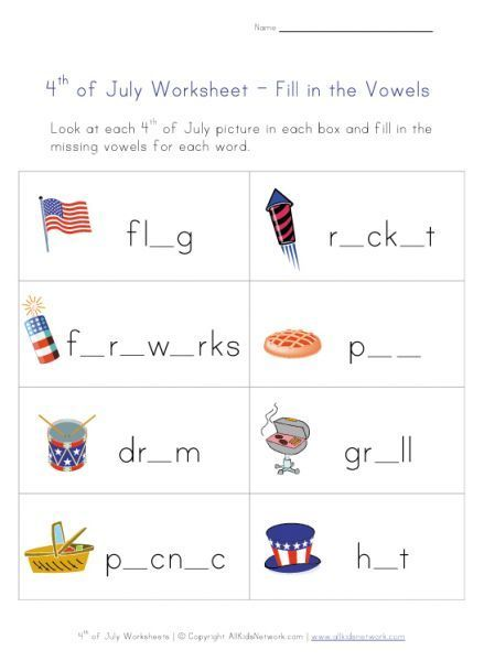 Pin On Fourth Of July Printables
