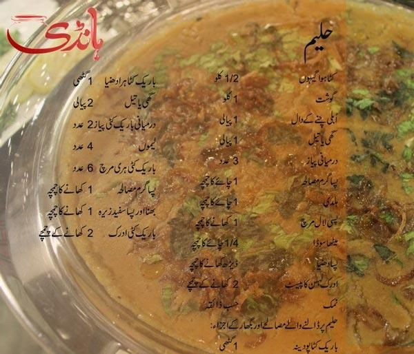 Chicken korma masala recipe in urdu