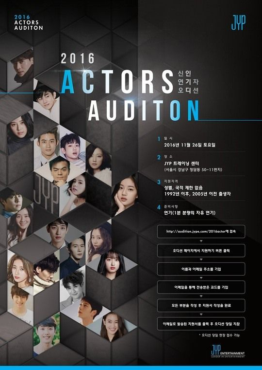 Jyp To Hold Audition For New Talent Koogle Tv Graphic Design Posters Business Portrait Graphic Design Inspiration