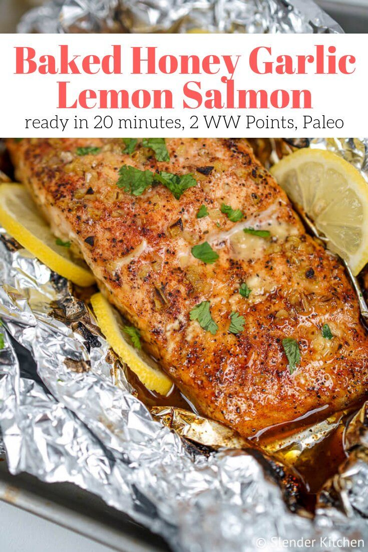 Baked Garlic Lemon Salmon in Foil - Slender Kitchen