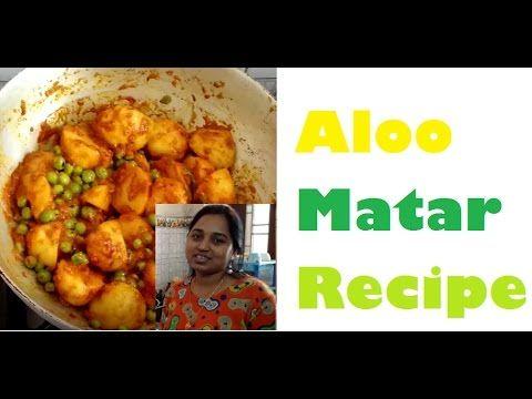 Aloo matar curry indian vegetarian recipe video in hindi by anjula aloo matar curry indian vegetarian recipe video in hindi by anjula forumfinder Choice Image