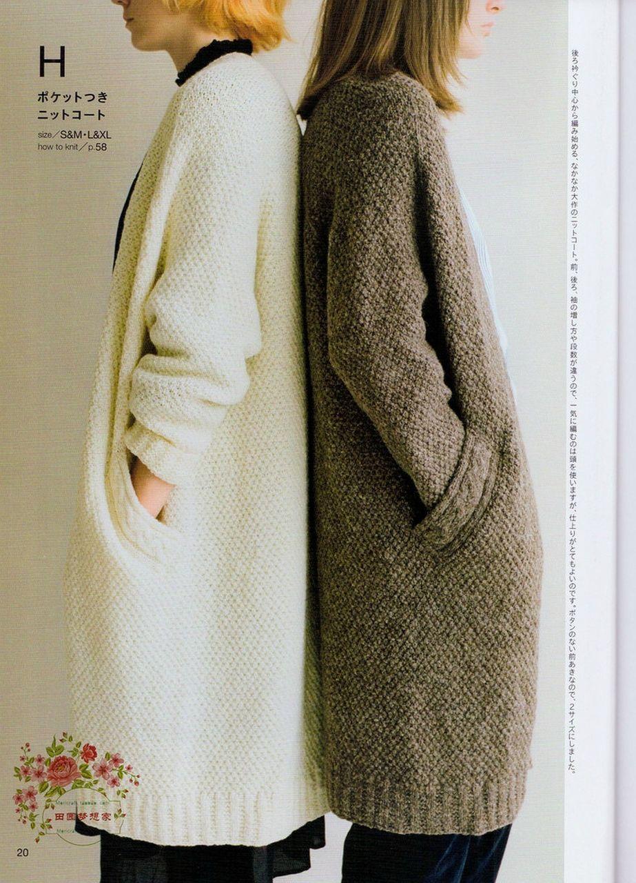 1b8e591742d96 Альбом «A hand-knitted book  S-M-L-XL KNIT 2016» . Обсуждение на ...
