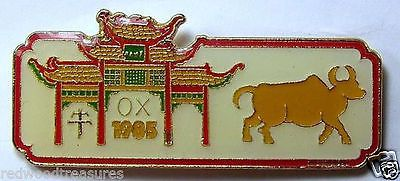 1985 year of the ox chinese new year pin - Chinese New Year 1985