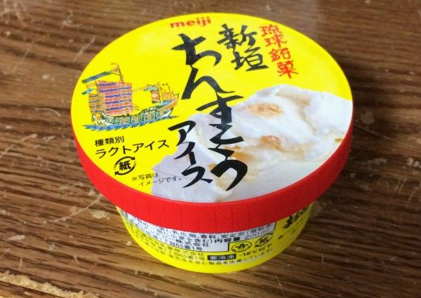 知ってる 沖縄の銘菓 ちんすこうアイス シンプルなのに真似できない 奇跡の味 えん食べ ちんすこう 沖縄 日本の沖縄