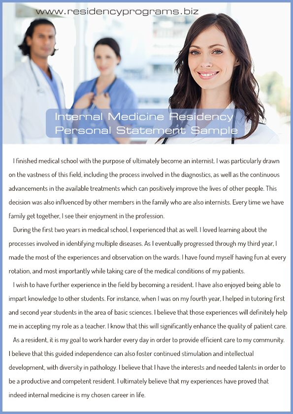We Provide An Internal Medicine Personal Statement For The