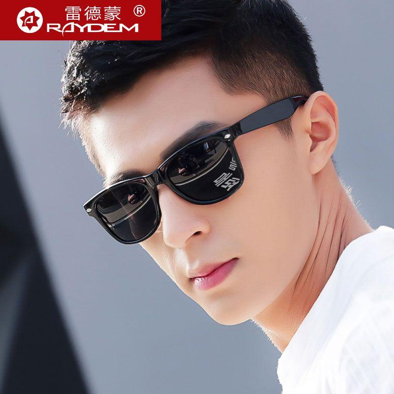 картинки парень в очках японец туристов эта
