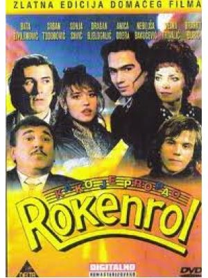 Kako Je Propao Rokenrol 1989 Full Movies Online Free Film Posters Vintage Film