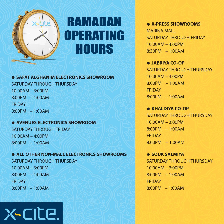 Showroom operating hours in the Ramadan Kuwait Q8