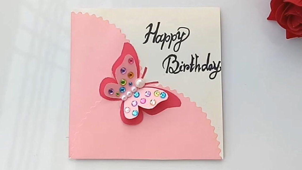 Handmade Butterfly Birthday Card Birthday Card Idea Youtube Butterfly Birthday Cards Cool Birthday Cards Birthday Cards Diy