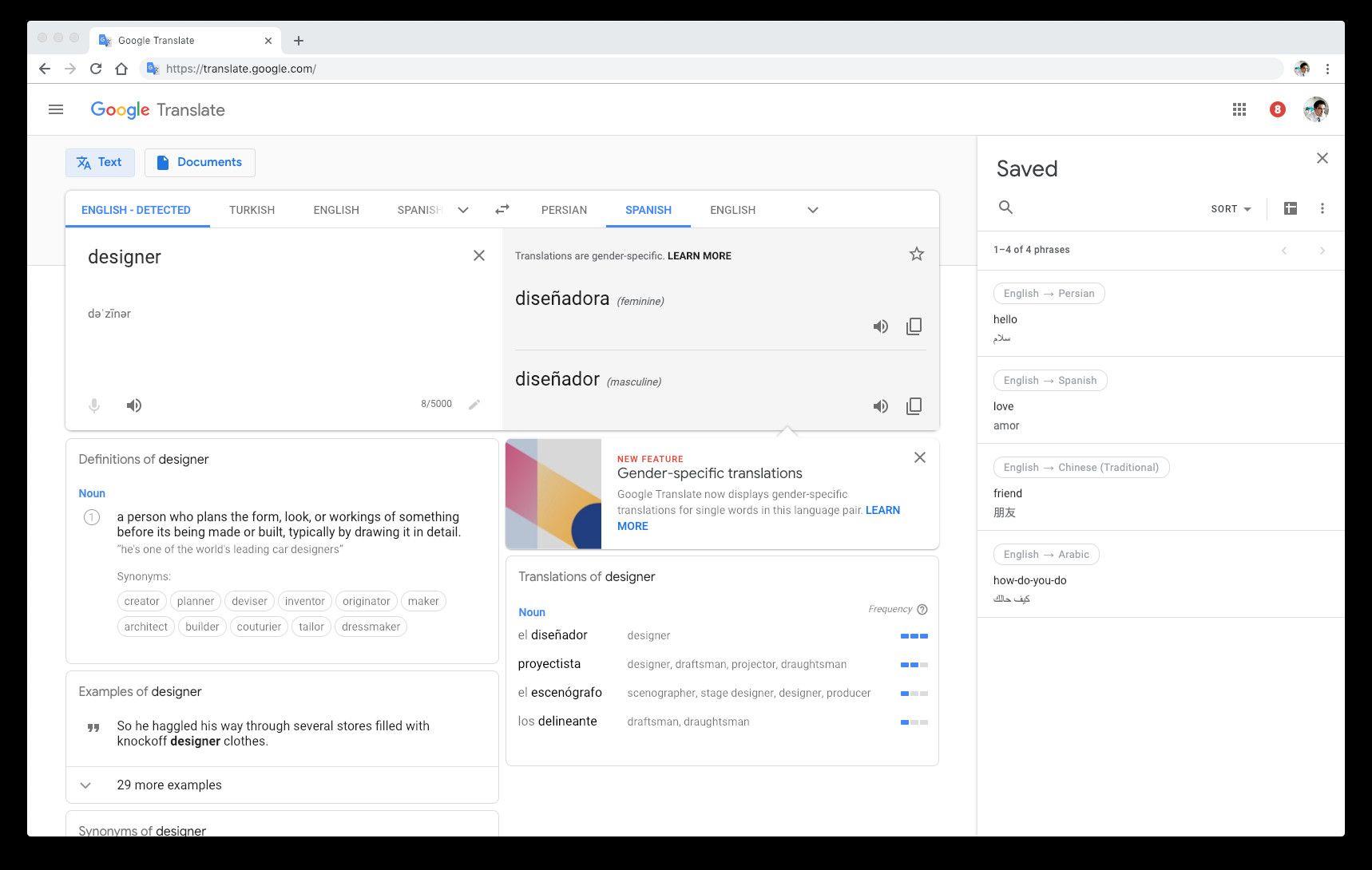 32 New User Interface Designer Resume Resume design