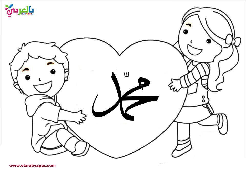 صنع بطاقة على شكل الكعبة للاطفال نشاط للاطفال عن المولد النبوي Diy Mecca Craft School Activities Clip Art Fictional Characters