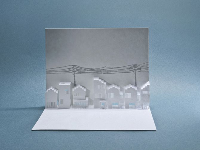 Pin On Book Arts Paper Arts