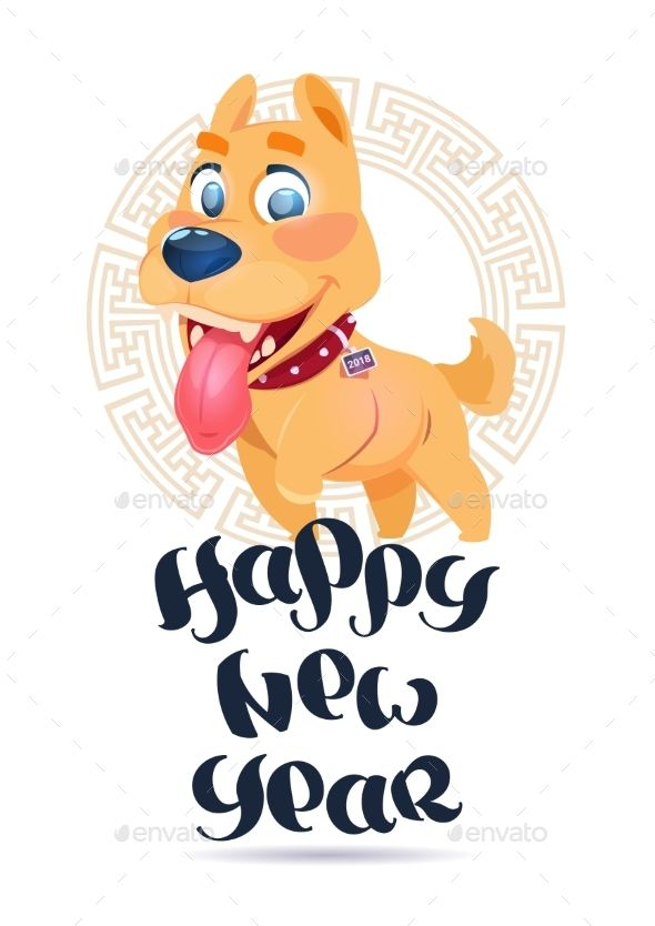Dog 2018 new year symbol holiday greeting card fonts logos icons dog 2018 new year symbol holiday greeting card m4hsunfo