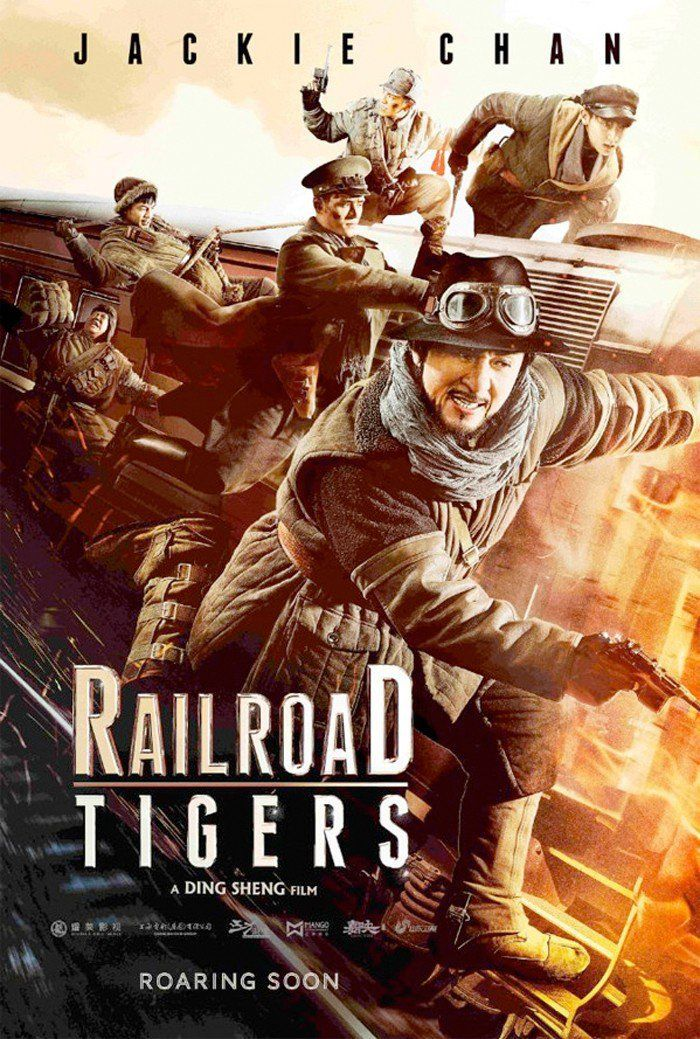 Watch Jackie Chan In The Railroad Tigers Trailer Live For Films Jackie Chan Movies Jackie Chan Hd Movies Online