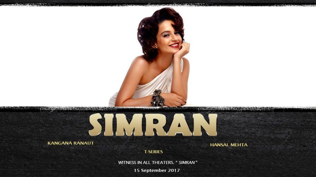 BARAS JA – Simran Hindi Songs Lyrics   Mohit Chauhan   Kangana Ranaut