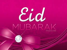 Pin Auf Eid Mubarak