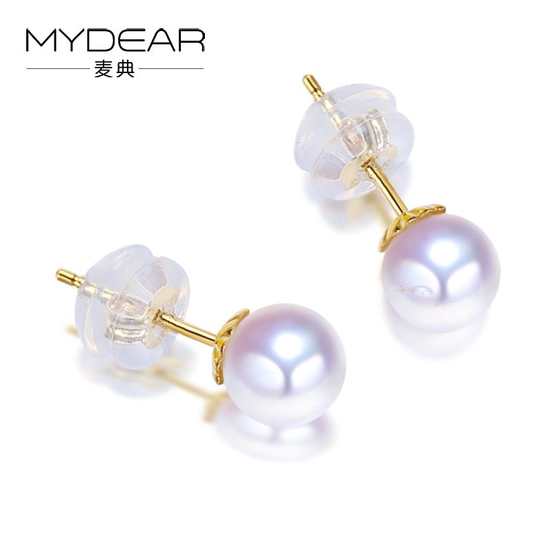 MYDEAR Exquisite Pearl Jewelry Cute Gold Earrings Jewelry Real 7 ...