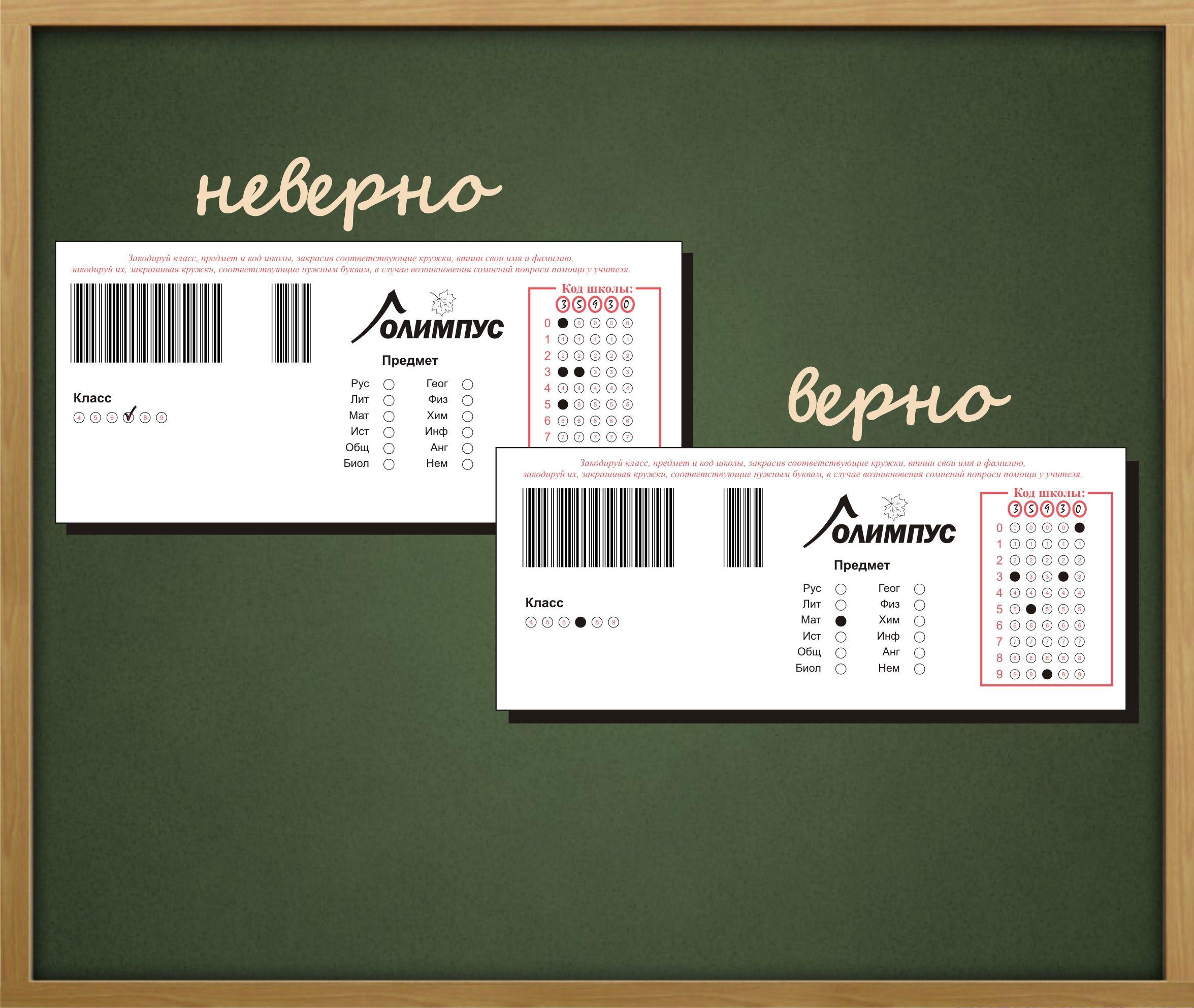 Олимпус русский язык 6 класс ответы осеняя сессия