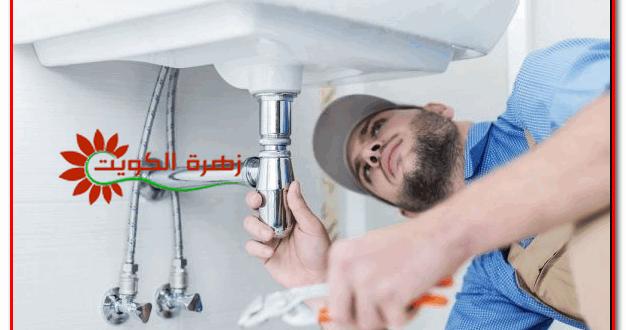 شركة تركيب أدوات صحية السالمية الكويت أدركت أن تركيب الأدوات الصحية ليس بالأمر الهين وإنما يحتاج إلى Health Tools Brushing Teeth Installation