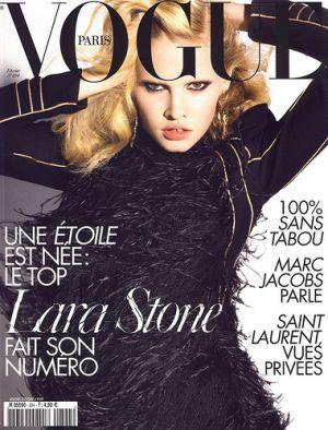 Vogue Paris February 2009 - Lara Stone.jpg - mylusciouslife.com - Vogue magazine covers