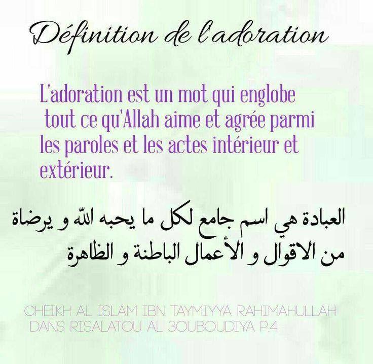 L Adoration Paroles De Sagesse Citations Avec Fils Et