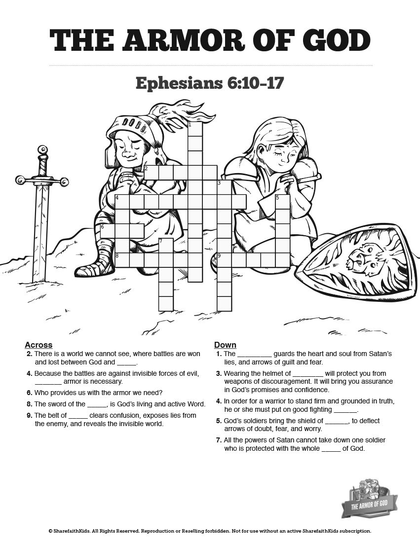 Ephesians 6 The Armor Of God Sunday School Crossword Puzzles
