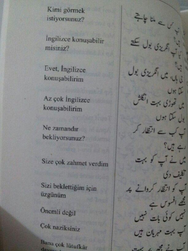 Sentences In Turkish With Urdu Translation 2 Learn Turkish Language Learn Turkish Turkish Lessons