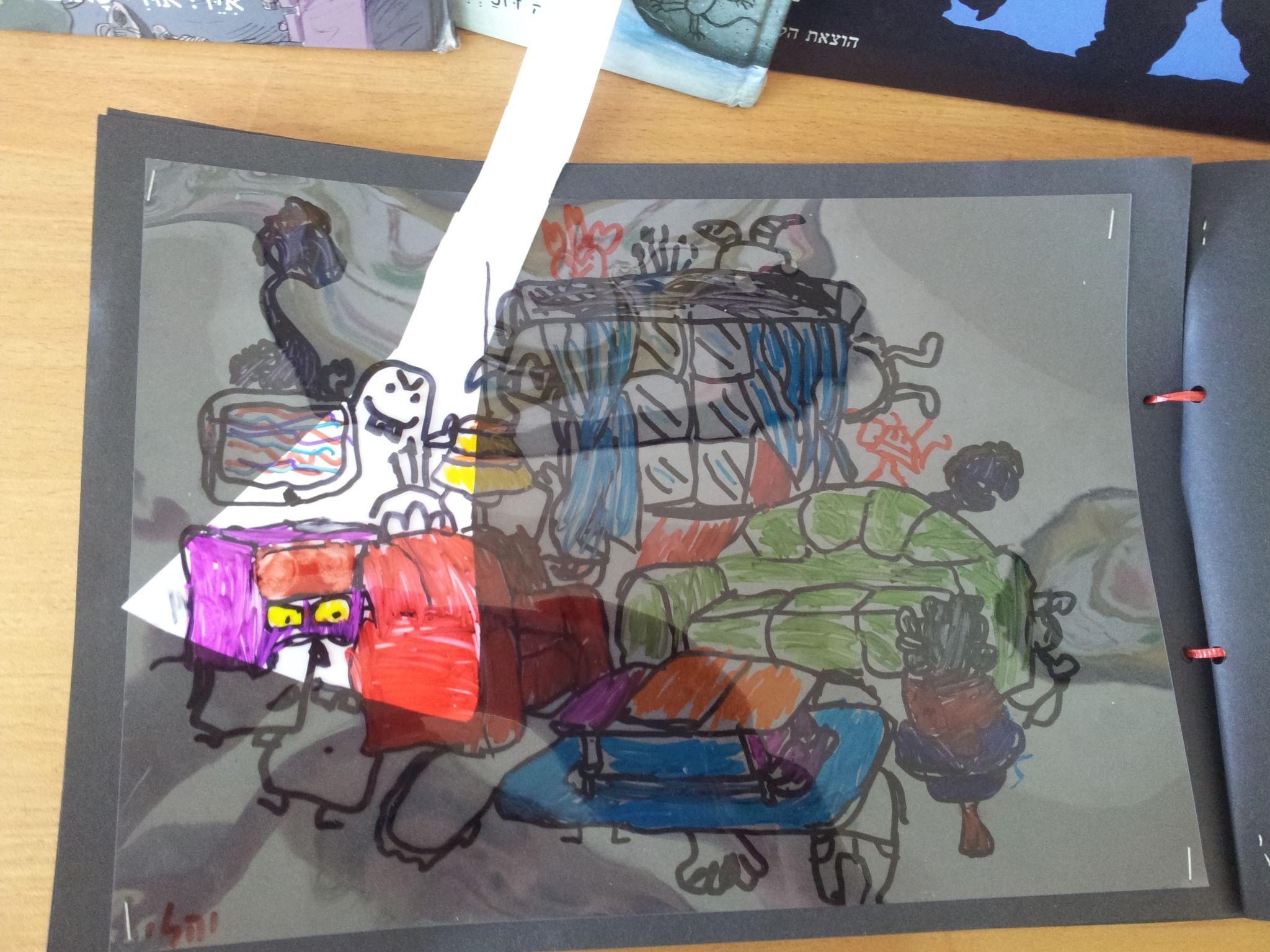 פנס הקסם בנושא מפלצות. על עוד פעילויות בנושא מפלצות ניתן לקרוא בבלוג שלי: http://fun-ducation.blogspot.co.il/2014/03/blog-post_23.html