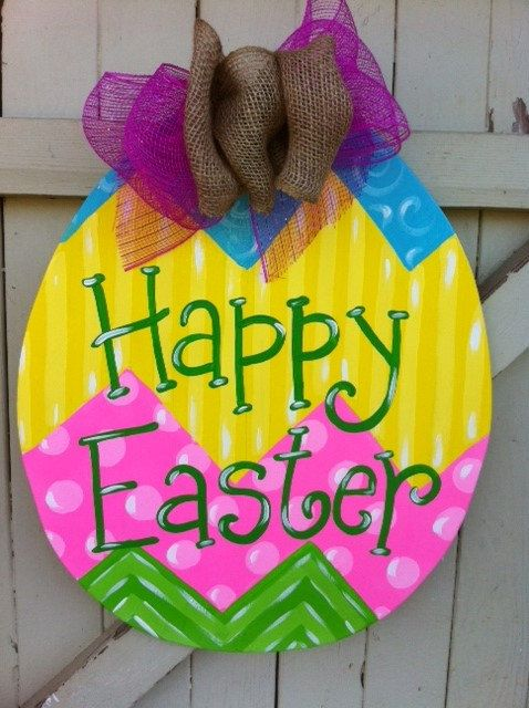 Monogrammed Personalized Wooden Easter Egg Door by Earthlizard
