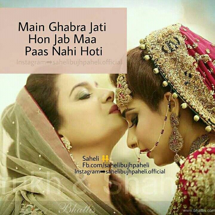 Happy Birthday Quotes For Mother In Hindi: The 25+ Best Maa Quotes Ideas On Pinterest
