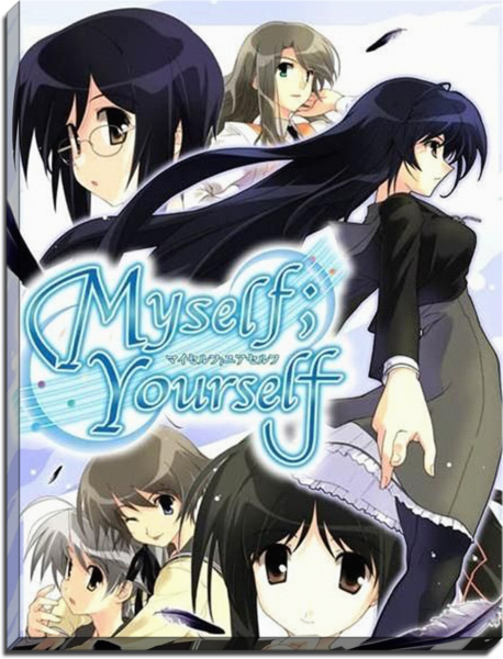 Myself_ Yourself Anime Canvas Anime eng sub, Anime films