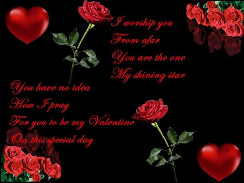 Short love poems for valentines day romantic poems for for Valentines day flowers for him