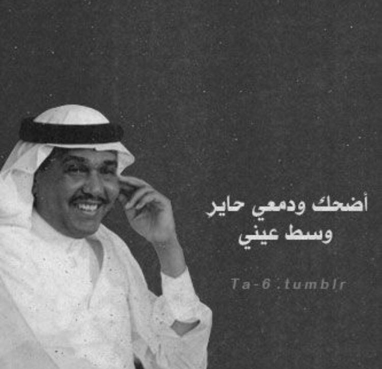 محمد عبده Cover Photo Quotes Pop Art Canvas Photo Quotes