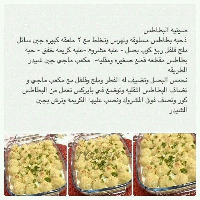 Lul Recipes Food Drinks Dessert Cooking