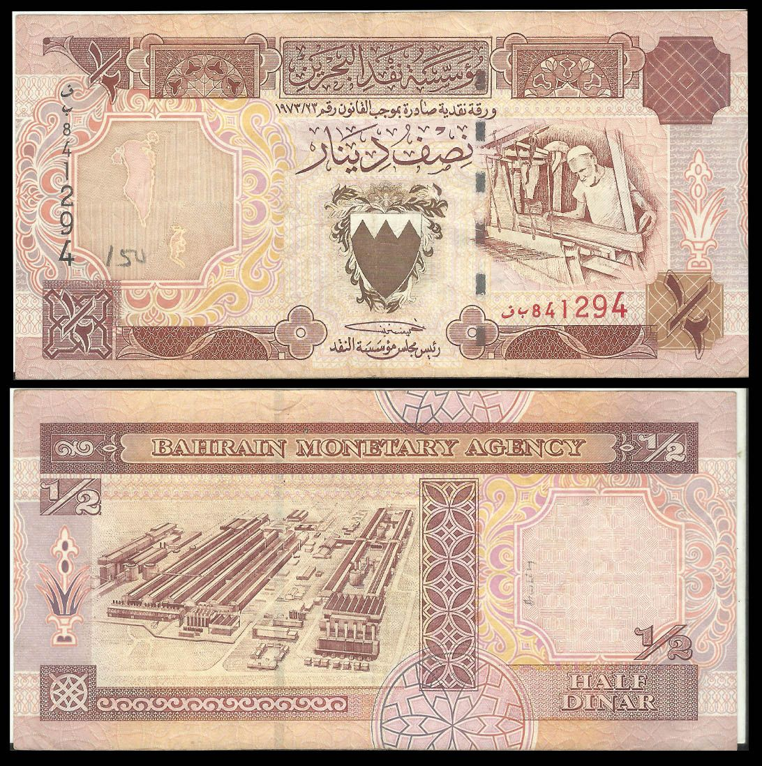 Bahrain Half Dinar Currency This Banknotes From Our Online Banknotecoinstamp