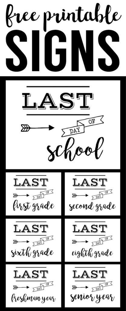 graphic regarding First Day of School Sign Printable named Very last Working day of Higher education Signal Totally free Printable Free of charge Printables