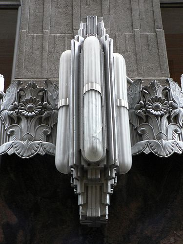 Art deco light fixture on the aig building new york the building was originally