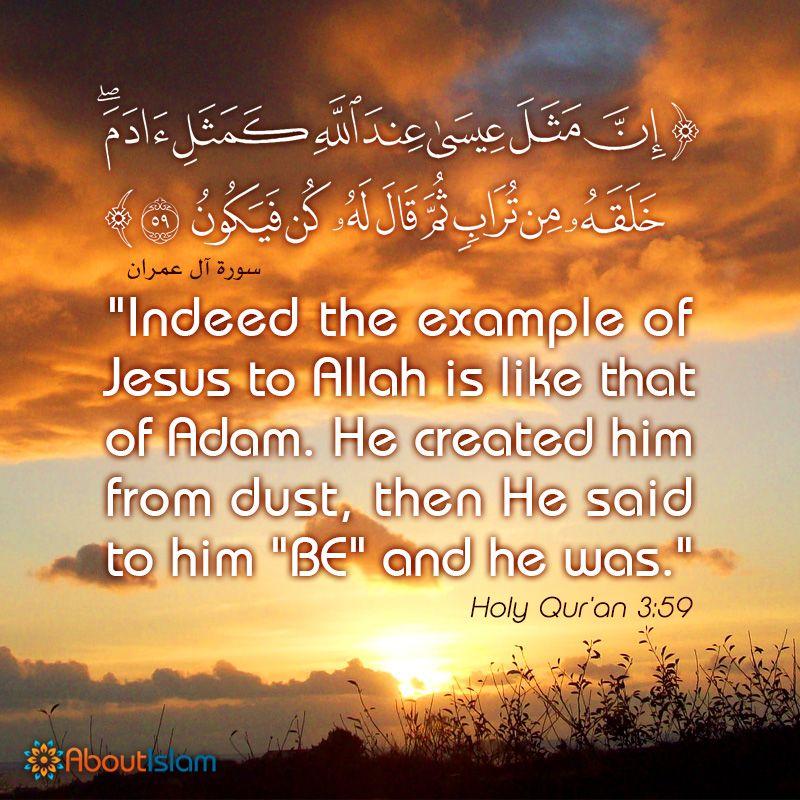 Jesus And Adam In The Quran Jesus Quran Islam