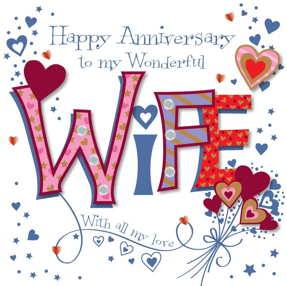 £4.49 GBP Wonderful Wife Happy Anniversary Greeting Card