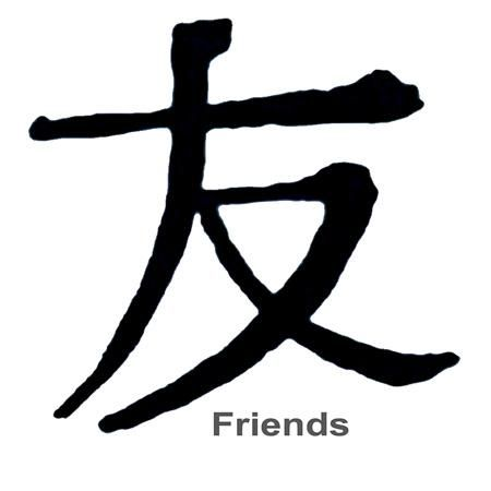 Chinese Symbol For Friendship Tattoos T Chinese