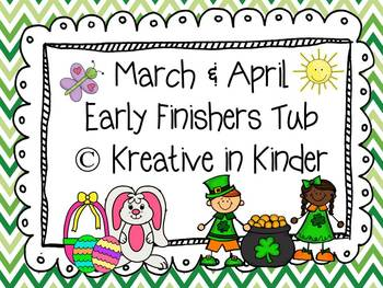 Kindergarten March & April Early Finishers Tub | Early ...