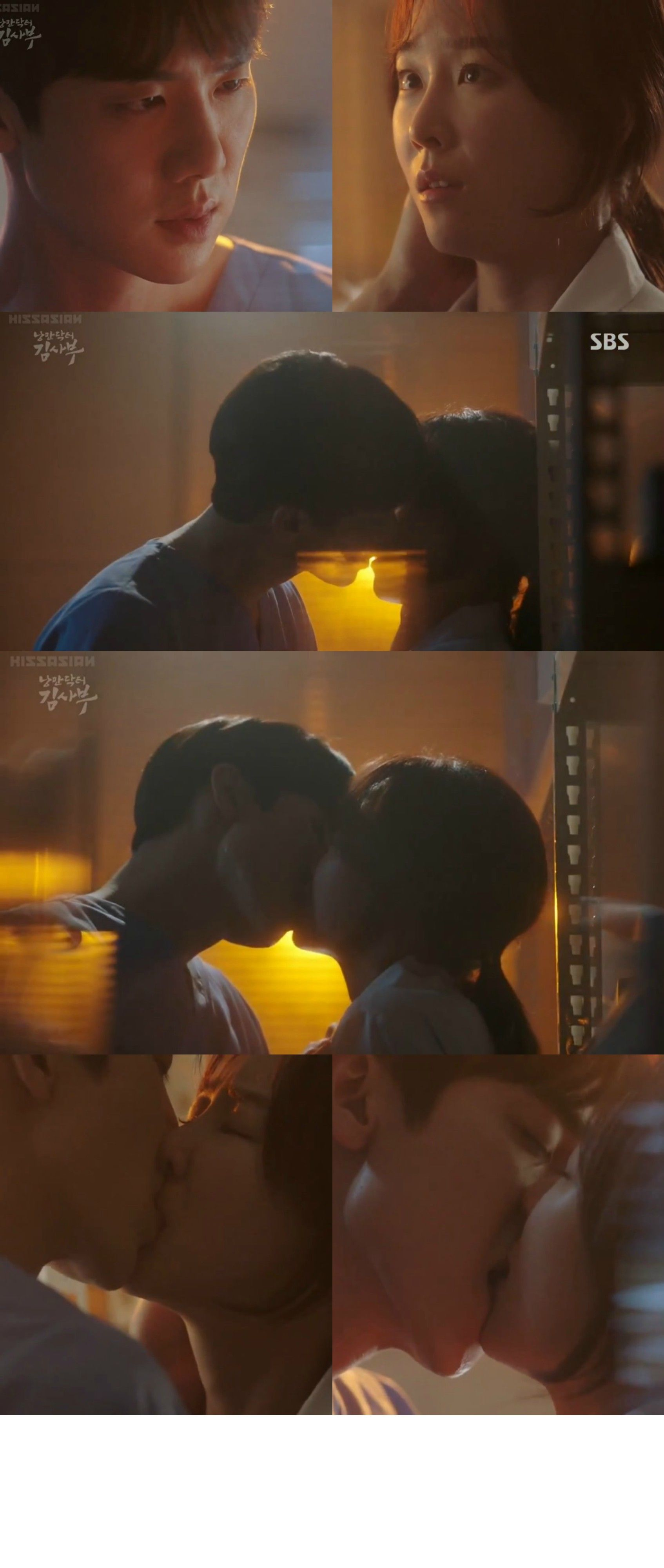 This freaking passionate kiss had me fanning myself on a winter evening.   Romantic Doctor, Teacher Kim Review